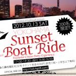 2012/10/13(sat)横浜船上パーティー!YOKOHAMA SUNSET BOAT RIDE