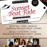 今日です!!!YOKOHAMA SUNSET BOAT RIDE!!!!
