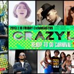 2013/1/18 FRI NEW PARTY!「CRAZY LIME」@clubCACTUS