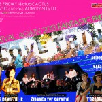 2013/4/5 FRI I LOVE TRINI -CARNIVAL AGAIN 2013 FANTASTIC FRIDAY!!!-