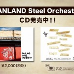 CD発売中!!PANLAND Steel Orchestra 10周年!