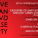 2013/6/7(FRI) TRINI LOVE FOR JAPAN DVD RELEASE PARTY!!!!