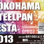 2013/8/10(土),11(日)横浜STEELPAN FESTA 2013