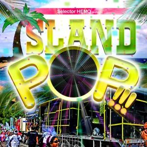 islandpopre