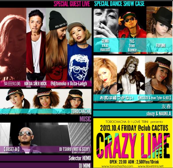 2013/10/4(FRI) TOROCHACHA & I LOVE TRINI presents 「CRAZY LIME」@clubCACTUS
