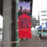 2013/10/20 YOKOHAMA SUNSET BOAT RIDE レポ☆