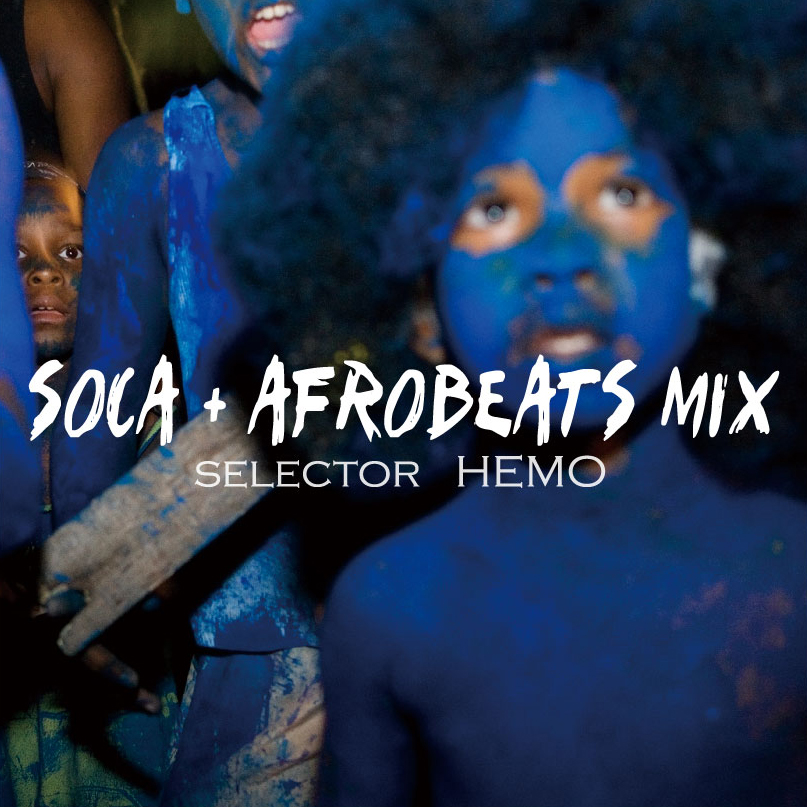 soca_afrobeats_mix_size_big