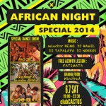 2014/6/7(SAT) I LOVE TRINI × AFRICAN NIGHT SPECIAL 2014!