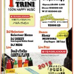 2015/6/5(FRI) TOROCHACHA presents I LOVE TRINI
