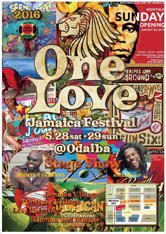 One Love Jamaica Festival 2016 @ 東京・お台場