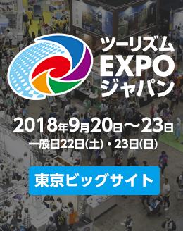 webbnr_260_328_jp