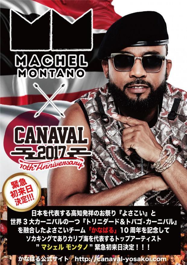 machel_flyer_canaval_final